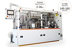 High Speed Automatic Paper Cup Forming Machine